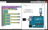microbit:webduino_servo01.png