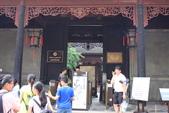 上海:16070906.JPG
