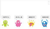 microbit:Webbit_語音_唐詩02.png