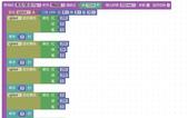 microbit:webduino_RGB_code.png