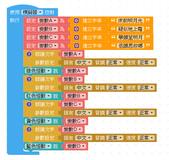 microbit:Webbit_語音_唐詩01.png