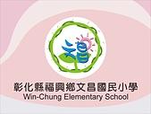電腦:文昌國小-校旗90X120cm_5.jpg