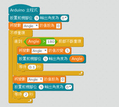 microbit:arduino_servo.png