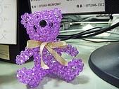 泰迪熊串珠成品:DSCF2209.JPG