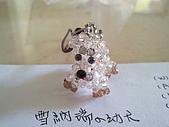 串珠成品:雪納瑞幼犬2.jpg