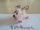 串珠成品:雪納瑞幼犬1.jpg