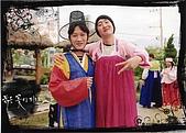 99.05.20~25--韓國之旅:P01.jpg