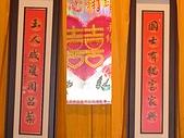 2007年2月6日淑鳳女兒文定之喜:P1060469