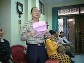 2007年2月6日淑鳳女兒文定之喜:P1060474