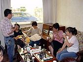20050424北斗聚會:錦秀家客廳