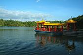 2006年7月6日師道同學聯誼會:江南度假村同學搭乘古典的遊船