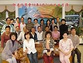 2009年師道同學會_日月潭之旅:DSC05071-1.jpg