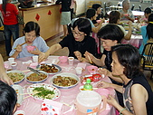 台東師專63級師道同學會:美濃聚餐