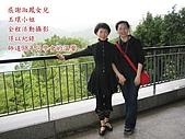 2009年師道同學會_日月潭之旅:IMG_2599.jpg