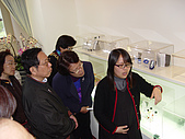 2010師道同學會_在新竹:DSC08759.JPG