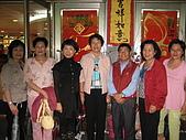2009年師道同學會_日月潭之旅:IMG_2565.JPG