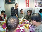 2007年2月6日淑鳳女兒文定之喜:P1060460