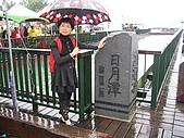 2009年師道同學會_日月潭之旅:IMG_2570.JPG