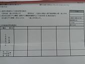 行動相簿:20131121_141641.jpg