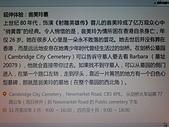 行動相簿:20140423_154802.jpg