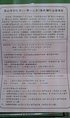 行動相簿:20131121_141938.jpg