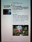行動相簿:20140423_154954.jpg