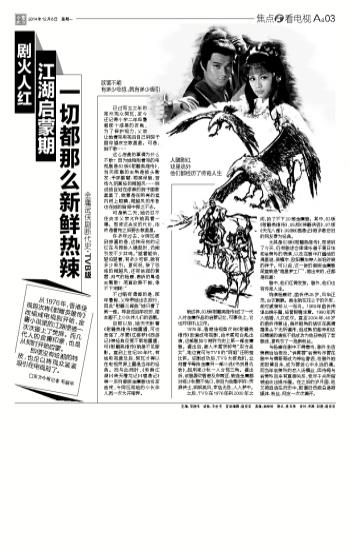 行動相簿:page_b.jpg