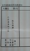 行動相簿:20131121_141704.jpg