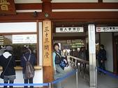 100年3月日本行-京都  大阪  神戶:0314-1.JPG