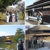 100年3月日本行-京都  大阪  神戶:相簿封面