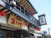 100年3月日本行-京都  大阪  神戶:0313-31