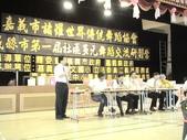 第一屆第二次會員大會:第一屆第二次會員大會 (59).jpg