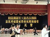 980129諸羅舞協成立大會:大會現場3.jpg
