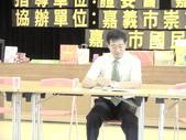 第一屆第二次會員大會:第一屆第二次會員大會 (104).jpg