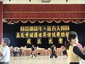 980129諸羅舞協成立大會:大會現場5.jpg