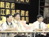 第一屆第二次會員大會:第一屆第二次會員大會 (62).jpg