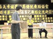 第一屆第二次會員大會:第一屆第二次會員大會 (107).jpg