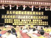 第一屆第二次會員大會:第一屆第二次會員大會 (109).jpg