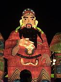 台灣燈節.福臨寶島:DSC08206.jpg