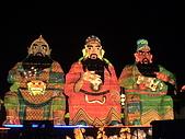 台灣燈節.福臨寶島:DSC08209.JPG