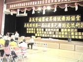 第一屆第二次會員大會:第一屆第二次會員大會 (20).jpg
