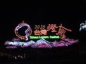 台灣燈節.福臨寶島:DSC08277.JPG