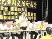 第一屆第二次會員大會:第一屆第二次會員大會 (28).jpg
