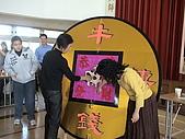 980129諸羅舞協成立大會:中獎人戳動即景-01.jpg
