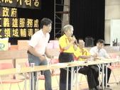 第一屆第二次會員大會:第一屆第二次會員大會 (123).jpg