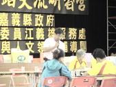 第一屆第二次會員大會:第一屆第二次會員大會 (126).jpg