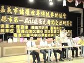 第一屆第二次會員大會:第一屆第二次會員大會 (27).jpg