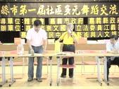 第一屆第二次會員大會:第一屆第二次會員大會 (136).jpg
