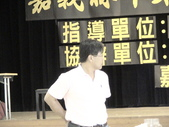 第一屆第二次會員大會:第一屆第二次會員大會 (193).jpg