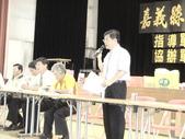 第一屆第二次會員大會:第一屆第二次會員大會 (82).jpg